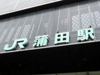 15/04/22中国大衆料理 歓迎 01