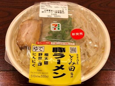 19/01/29セブン&アイ豚ラーメン 01