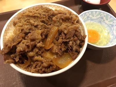 17/01/08すき家みなみ野 牛丼01