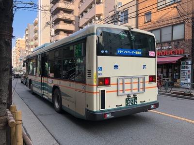18/02/23ラーメン二郎立川店 30