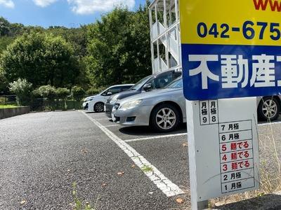 20/08/24麺でる南大沢店 03