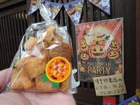 14/10/31小麦と酵母 濱田家 1