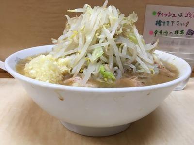 17/09/15ラーメン二郎京成大久保店 06