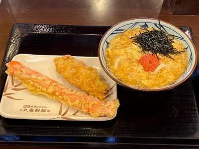 21/01/08丸亀製麺スーパーデポ八王子みなみ野店02