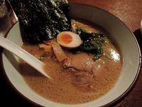 15/04/22横濱家八王子みなみ野店 2