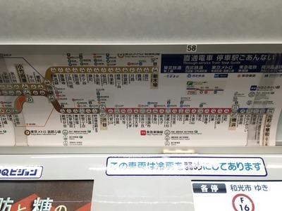17/03/15池二郎 豚入りラーメン(全マシ)01