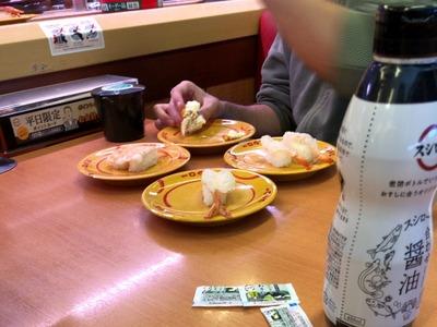 19/03/20スシロー八王子長沼店 06