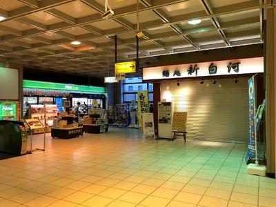 19/07/11麺処新白河 01