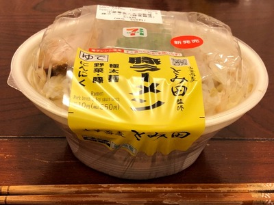 19/01/29セブン&アイ豚ラーメン 02