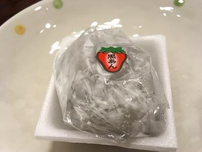 17/05/21御菓子司 山口屋 いちご大福(黒あん)04