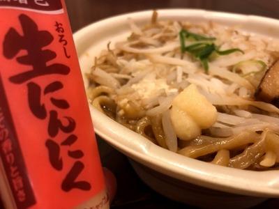 19/07/03中華蕎麦とみ田監修『豚ラーメン』 06