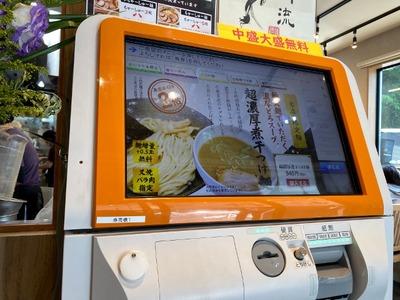 21/04/28小川流みなみ野店 06