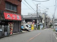 15/05/28らーめん中々(なかなか)鶏らーめん+煮玉子08