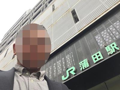 17/10/11ラーメン大 蒲田店01