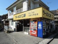 14/11/18 小つけ麺(ニンニク、ヤサイ)1