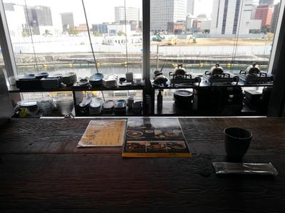 16/03/23芋蔵桜木町クロスゲート店04