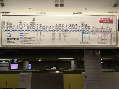 17/07/07ラーメン二郎西台駅前店(仮店舗)02