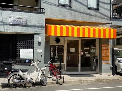 21/04/27らーめんきじとら らーめん02
