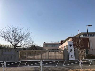 19/03/20スシロー八王子長沼店 01