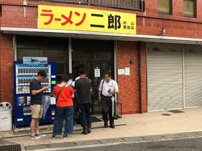 18/05/30ラーメン二郎中山駅前店14