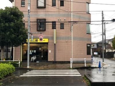 19/11/22ラーメン二郎めじろ台店 02
