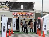 14/10/27東京ラーメンショー2014 21