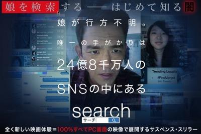 06search