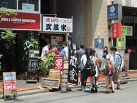 極楽汁麺らすた 周辺店 2