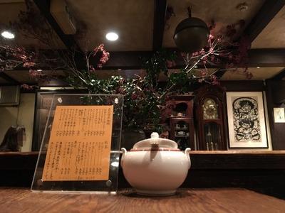16/10/25茶亭羽當02