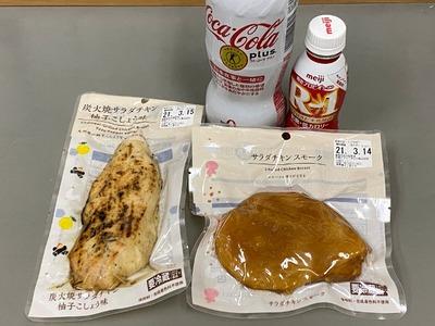 21/02/22焼肉ライク町田北口店 02