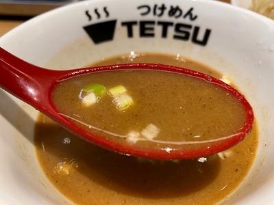 20/11/18つけめんTETSU CIAL横浜店 08