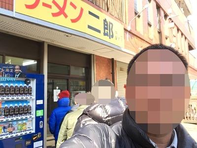 17/01/23ラーメン二郎中山駅前店04
