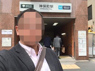 17/04/27ラーメン二郎神田神保町店 01