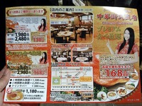 15/03/26耀盛號売店 1