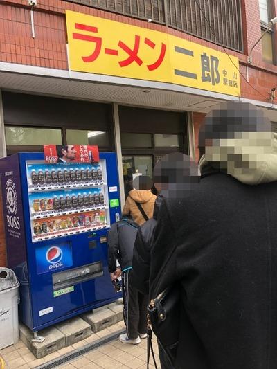 18/12/11ラーメン二郎中山駅前店04