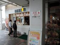 14/09/19石川PA下り ぷらっとパーク4