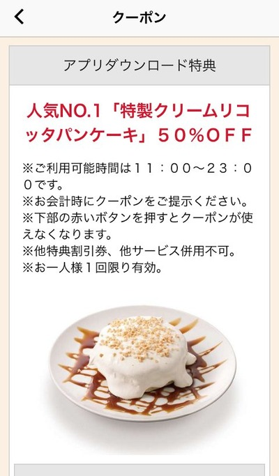 17/06/13高倉町珈琲みなみ野店02