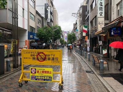 18/04/18ラーメン二郎神田神保町店 02