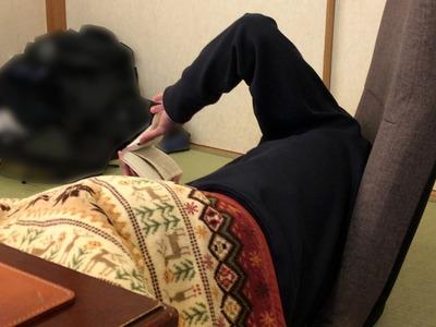 18/01/19小説スーパーカブ第2巻 01