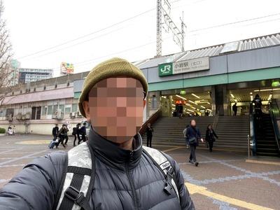 20/01/27ラーメン二郎小岩店 01