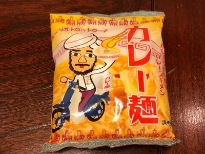 19/04/05カレー麺 01