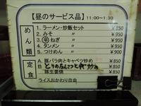 15/09/25盛運亭 04
