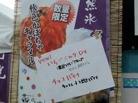 14/10/27東京ラーメンショー2014 31