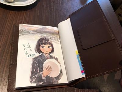 17/06/01高倉町珈琲みなみ野店13