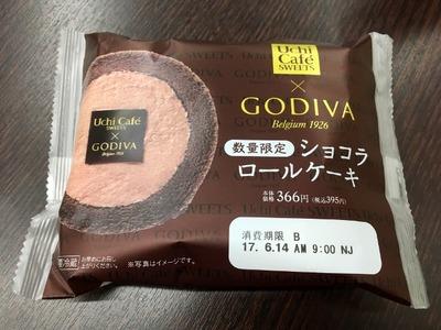 17/06/13ローソン GODIVA ショコラロールケーキ 04