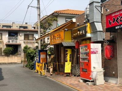18/04/03ラーメン二郎相模大野店 01