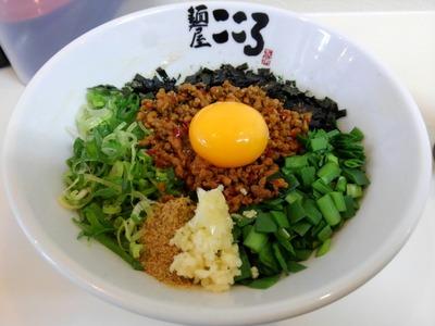 16/02/25麺屋こころ大船店 07