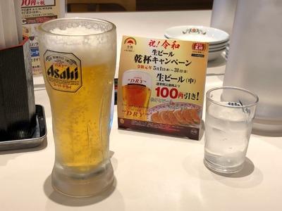 19/05/10餃子の王将フレスポ八王子みなみ野店 01