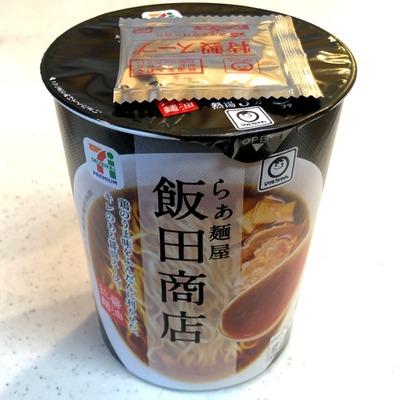 18/12/27マルちゃん らぁ麺屋飯田商店 01