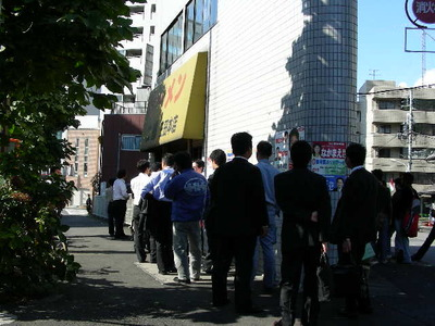 ラーメン二郎三田本店 外観2006 01